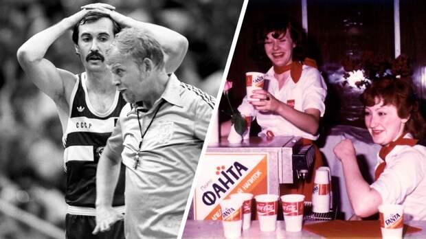 Бойкот Олимпиады-80 лишил оргкомитет денег и спонсоров. От сотрудничества с McDonald's СССР отказался сам