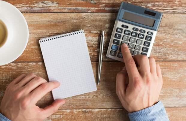 Минтруд сообщил, на сколько процентов проиндексируют пенсии в 2022 году