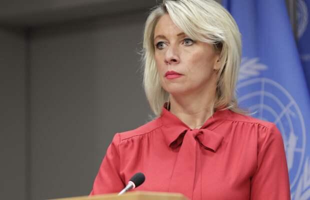 Мария Захарова на самоизоляции написала хит для Фадеева и Валерии