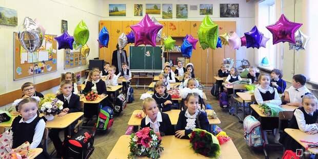 В апреле откроется запись детей в первые классы школы №224