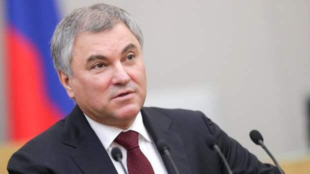 Спикер ГД РФ Володин объяснил, как избежать новых волн коронавируса в России