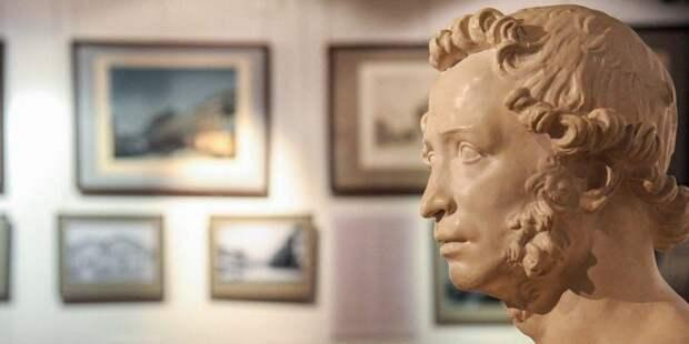 Наталья Сергунина: Ежегодная акция «Ночь в Музее» пройдет 16 мая онлайн/ Фото mos.ru