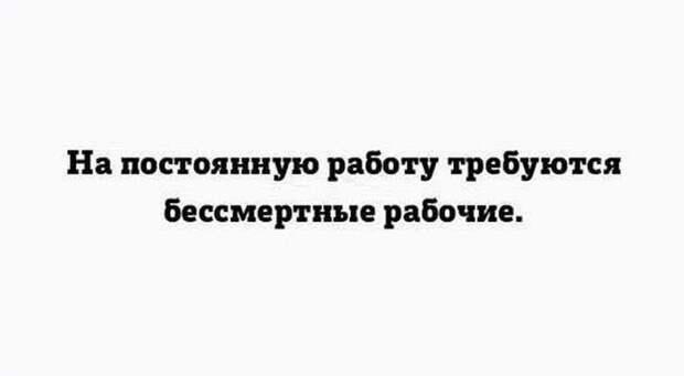 1467090646_06
