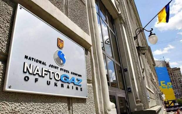 Грабить всех на Украине должен только НАК «Нафтогаз»