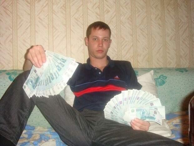 Фото в день зарплаты