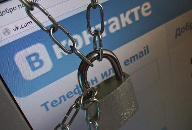 Украина поставит на учет использующих «ВКонтакте» граждан