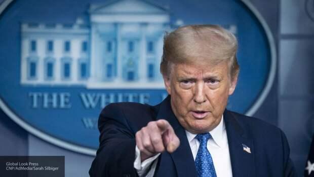 Трамп не стал противиться решению партии выдвинуть его на второй срок