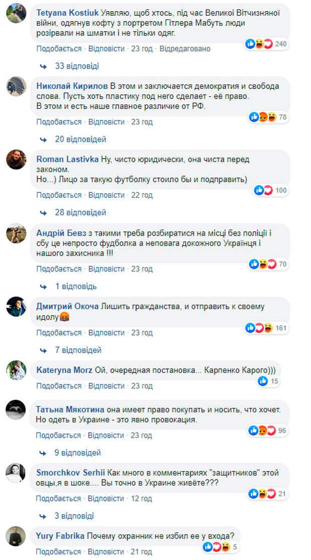 Смелая киевлянка надела футболку с портретом Путина и отправилась в магазин. Чем все закончилось