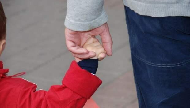Около 30 детей погибли в Подмосковье с начала всеобщей самоизоляции