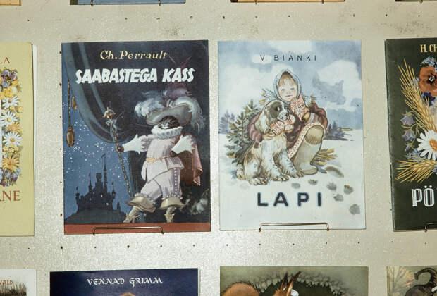 Russia, display of children's books. Estonian books for children, Esthonia