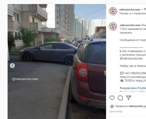 Наглый водитель на Рождественской бросил свой транспорт перед подъездом