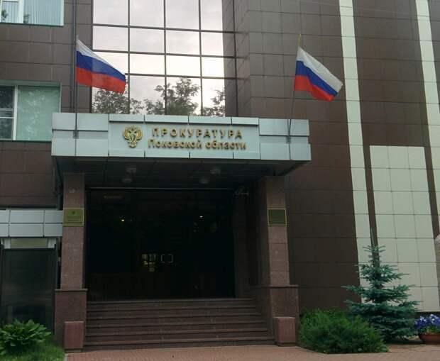 Первый зампрокурора Удмуртии может возглавить Прокуратуру Псковской области