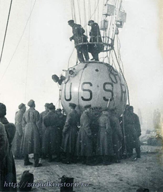 Советский стратостат «СССР-1»