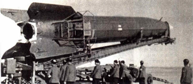 Р-2 - SS-2 SIBLING | MilitaryRussia.Ru — отечественная военная техника  (после 1945г.)