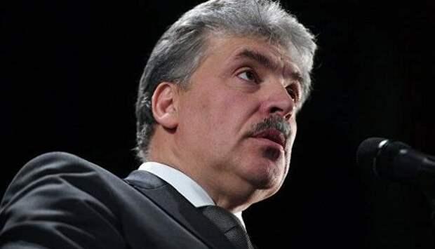 Грудинина лишили депутатского мандата. Почему «клубничный король» провалился в политике | Продолжение проекта «Русская Весна»