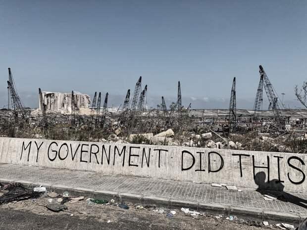 Больше 700 человек пострадали в ходе антиправительственных акций в Бейруте