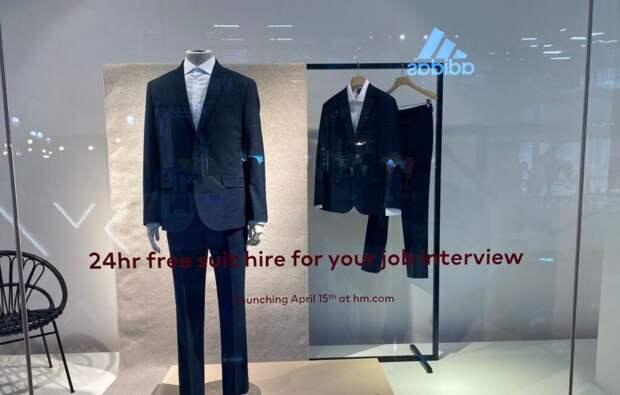 H&M будет бесплатно давать в аренду костюмы людям, которые идут на собеседование
