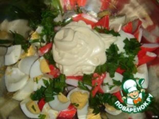 """Салат """"Сета де поло"""" ингредиенты"""