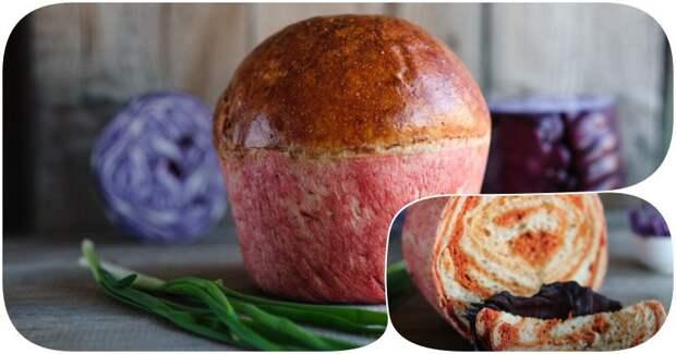Психоделика на кухне: свекольный хлеб, гипнотизирующий своим видом и вкусом