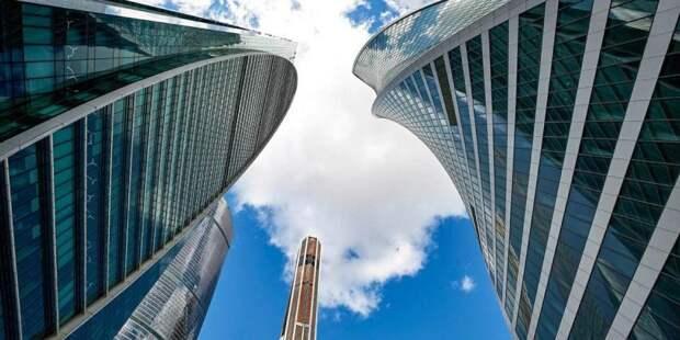 Москва стала лидером по привлекательности инвестиций в рейтинге АСИ. Фото: mos.ru