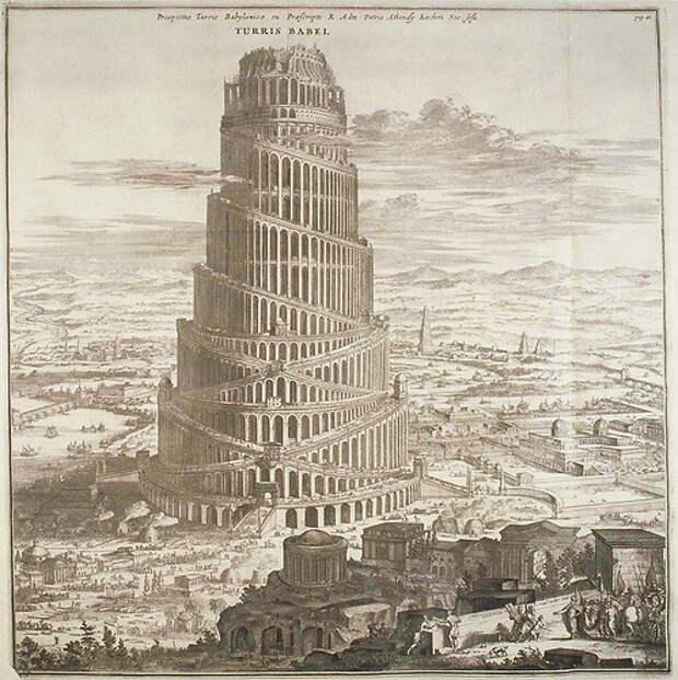 Древние тайны Вавилона