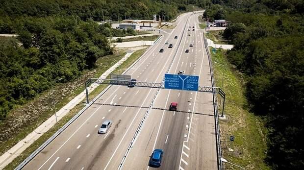 Между Джубгой и Сочи построят трассу длиной 119 км