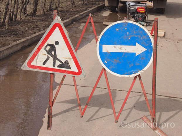Движение на одной из улиц Ижевска ограничат на несколько дней