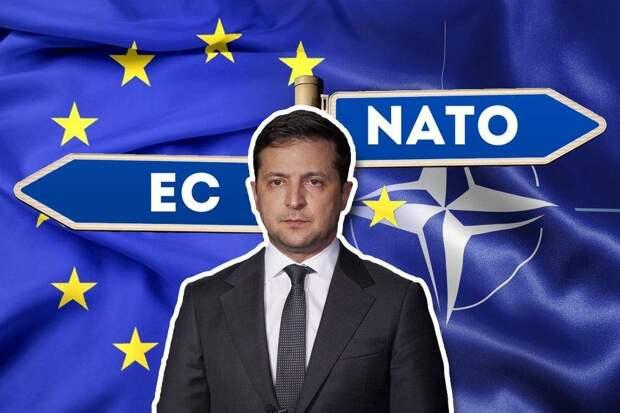 Украина идёт в НАТО и в ЕС, растеряв друзей и соседей