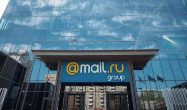 Mail.ru Group перевела московский офис на удаленку минимум на месяц