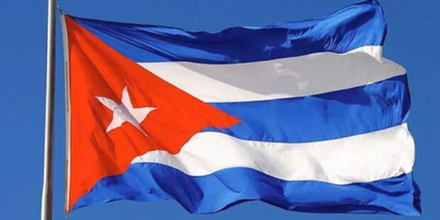 Куба введет новый сбор для пассажиров