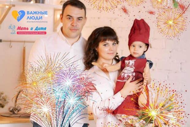 Девочка из Башкирии с диагнозом СМА выиграла в лотерею препарат за 160 млн рублей