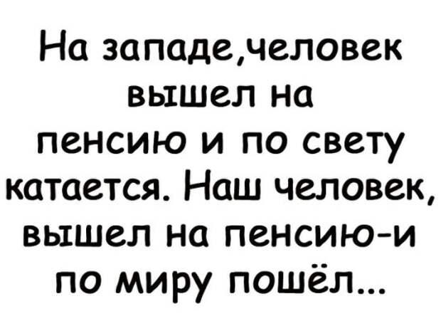 Отрубил Илья Муромец Змею-Горынычу одну голову — а на ее месте десять новых выросло...