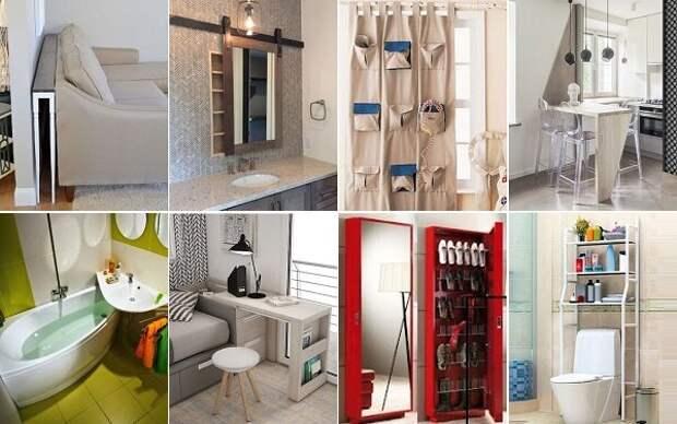 10 оригинальных дизайнерских идей для малогабаритной квартиры!