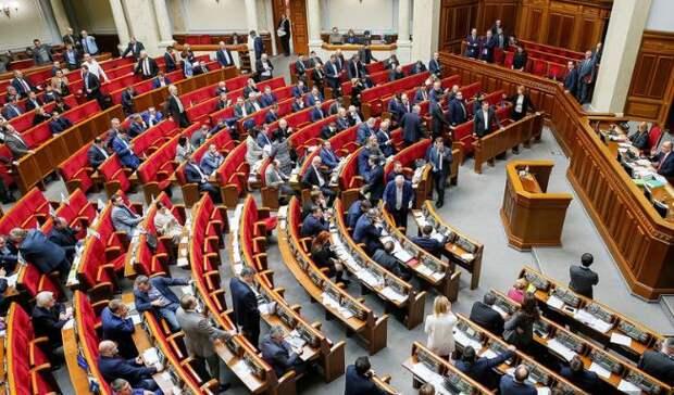 В Раде сообщили о «продаже Украины»