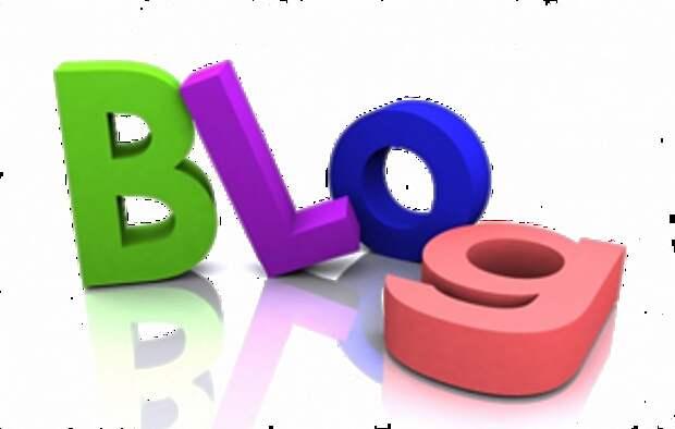 А что, таки, ждёт Интернет вообще и блогосферу в частности?
