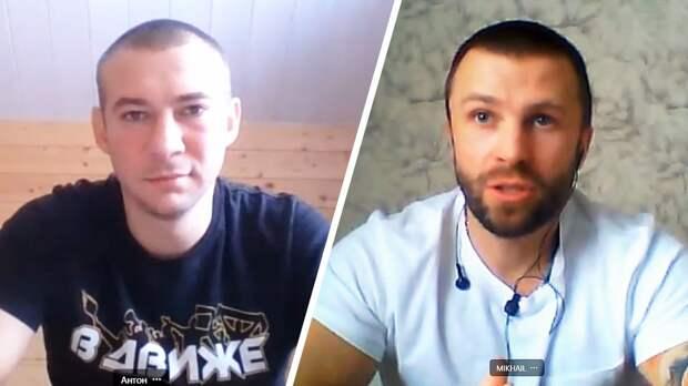 Первое интервью с русским фанатом Михаилом Ивкиным, который вышел из тюрьмы во Франции и вернулся в Россию