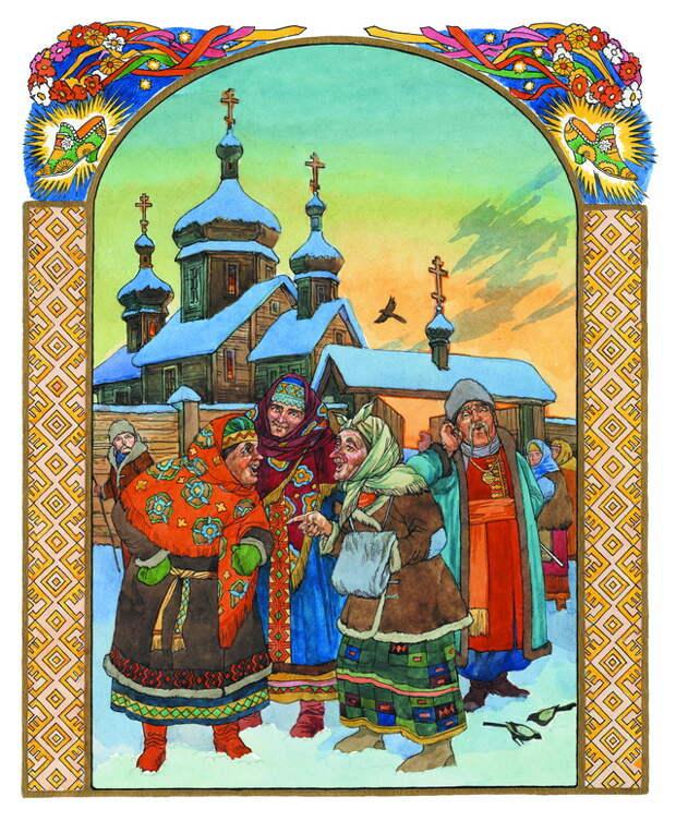 Художник  Виктор Корольков. Иллюстрации