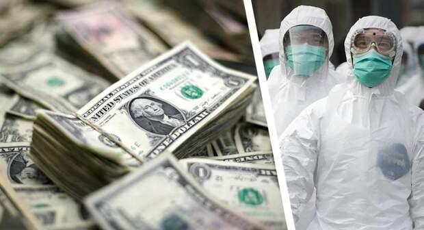 70% населения стран G7 ожидают, что коронавирус сделает их беднее