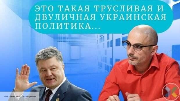 Гаспарян объяснил трусостью украинской политики попытки Порошенко устроить теракты в Крыму