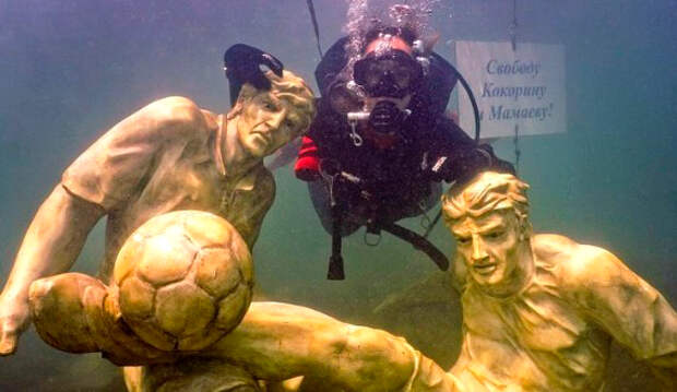 Кокорина и Мамаева опустили под воду