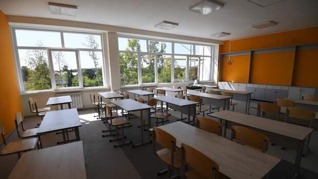 В Москве при выявлении у школьников Covid‑19 классы переведут на дистанционное обучение