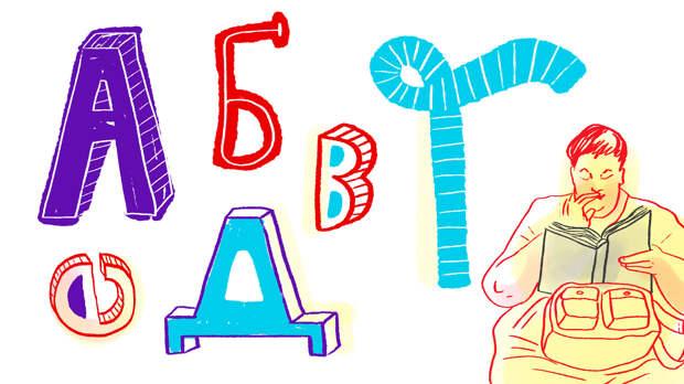 Насколько на самом деле русский похож на другие славянские языки?