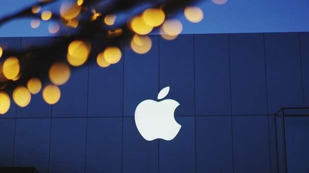 """iPhone с """"исчезающими кнопками"""" могут создать в Apple"""
