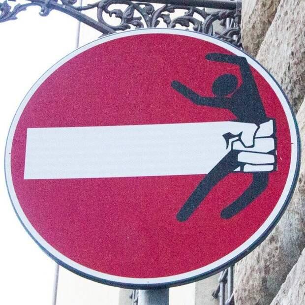 Чудные знаки, сфотографированные в разных уголках планеты альтернативные знаки, дорожные знаки, знаки, подборка, прикол, странности