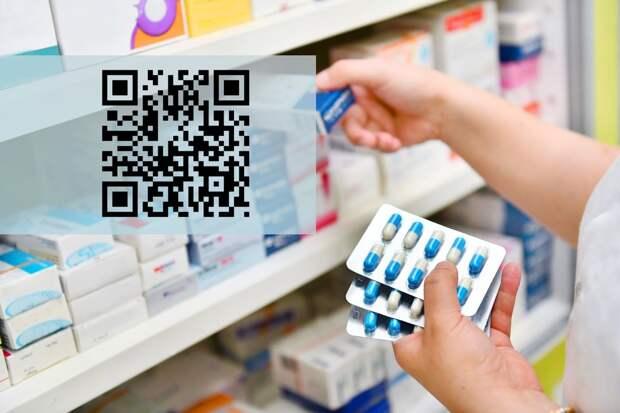 Онлайн-торговлю рецептурными лекарствами требуют согласовать с системой маркировки