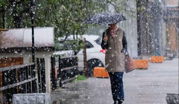 Гидрометцентр предупредил россиян об опасной погоде в ближайшие дни