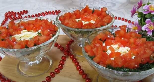 Самый праздничный салат! Вкуснейшее украшение стола