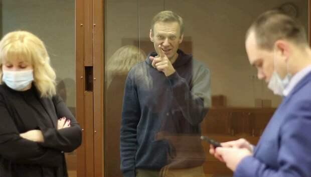 России предлагают «выкупить» Навального