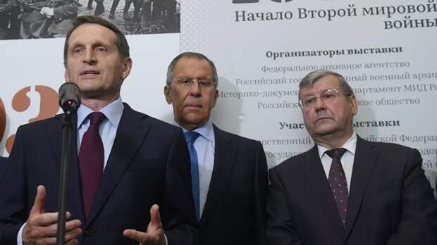 Нарышкин оценил решение СССР заключить пакт о ненападении с Германией