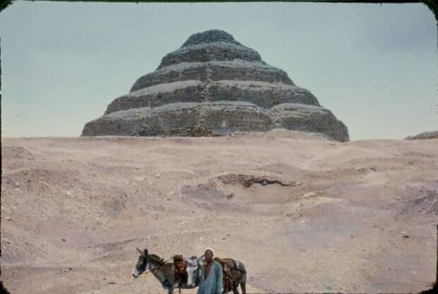 Саккара. Ступенчатая пирамида. 1950